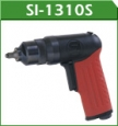 Air Impact Wrench 1/4