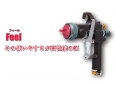SPRAY GUN GR-310 FEEL SPRAYMAN JAPAN