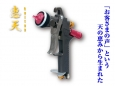 SPRAY GUN KEITEN SPRAYMAN JAPAN